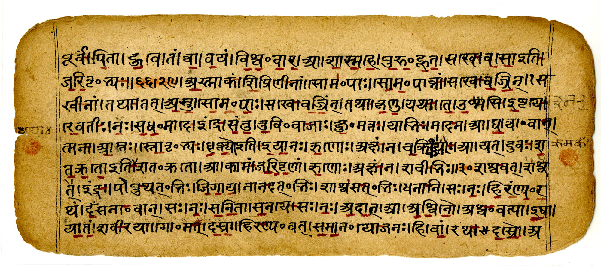 5,000 Year old Book: The Rig Veda is Composed